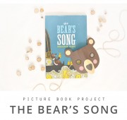 Picture Book Project: The Bear's Song