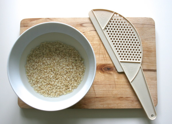 Playful Learning: Roasted Brown Rice